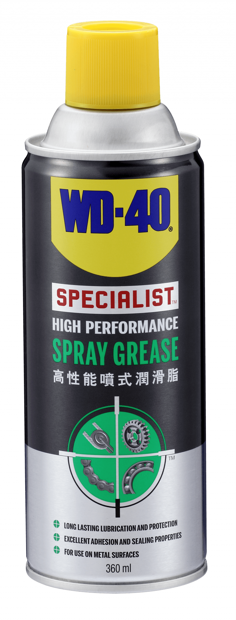 industrial_-spraygreaser-e1557844979412-768x2108-e1579594256199