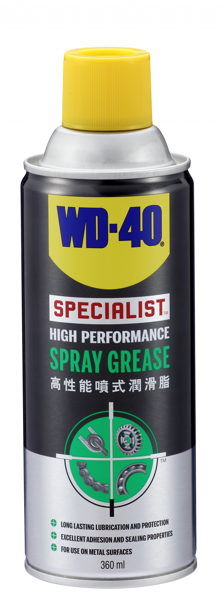 industrial_-spraygreaser-e1557844979412-768x2108